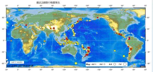 ここ2週間の地震の発生