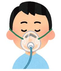 酸素療法.jpg