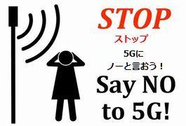 Say-No5G.jpg