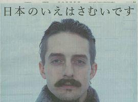 adv_nikkei.jpeg